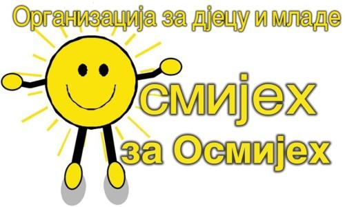 """Logo na ćirilici Organizacije """"Osmijeh za Osmijeh"""""""